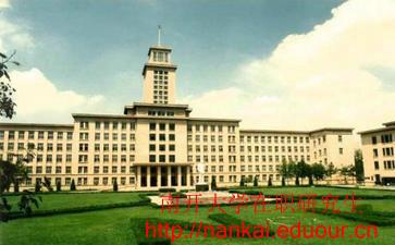 南开大学在职研究生报名条件有哪些?